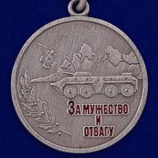 """Медаль """"За мужество и отвагу"""" фото"""