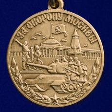 Медаль «За оборону Москвы» фото