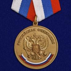 """Медаль """"За особые успехи в учении"""" фото"""