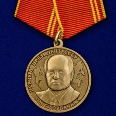 """Медаль """"За особые заслуги"""" Первый Президент СССР Горбачев М.С. фото"""