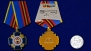 """Медаль """"За отличие при выполнении специальных заданий"""" ФСО России"""