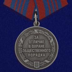 """Медаль """"За отличие в охране общественного порядка"""" фото"""
