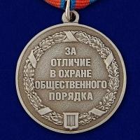"""Медаль """"За отличие в охране общественного порядка"""""""