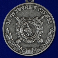 Медаль «За отличие в службе» 2 степень МВД России