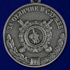 Медаль «За отличие в службе» 2 степень МВД России фото
