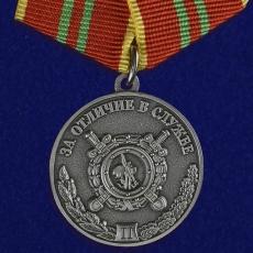 Медаль МВД России «За отличие в службе» 2 степени  фото