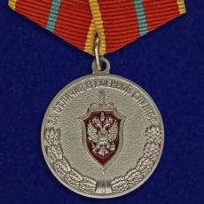 """Медаль """"За отличие в военной службе"""" ФСБ РФ I степени фото"""