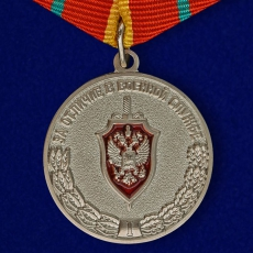 """Медаль """"За отличие в военной службе"""" (ФСБ) I степени фото"""