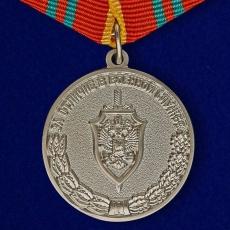 """Медаль """"За отличие в военной службе"""" (ФСБ) II степени фото"""