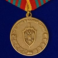 """Медаль ФСБ """"За отличие в военной службе"""" III степени"""