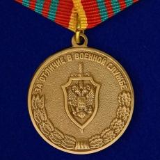"""Медаль ФСБ """"За отличие в военной службе"""" III степени фото"""