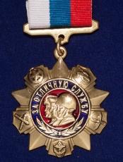 Медаль «За отличную службу» фото
