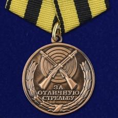 Медаль За отличную стрельбу фото