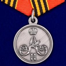 """Медаль """"За покорение Чечни и Дагестана"""" фото"""