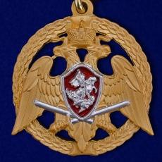 """Медаль Росгвардии """"За проявленную доблесть"""" 1 степени фото"""