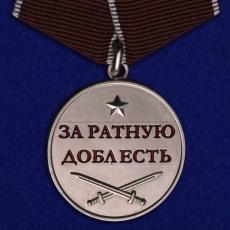 """Медаль """"За ратную доблесть"""" фото"""
