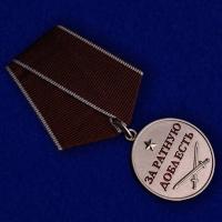 """Медаль """"За ратную доблесть"""""""