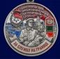 """Медаль """"За службу в Сортавальском пограничном отряде"""" фотография"""