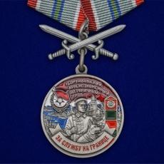 """Медаль """"За службу в Сортавальском пограничном отряде"""" фото"""