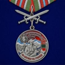 """Медаль """"За службу на границе"""" (10 Хичаурский ПогО) фото"""
