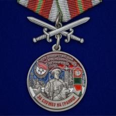 """Медаль """"За службу в Алакурттинском пограничном отряде"""" фото"""