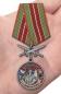 """Медаль """"За службу в Выборгском пограничном отряде"""" фотография"""