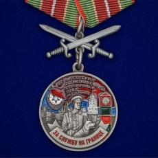 """Медаль """"За службу в Выборгском пограничном отряде"""" фото"""