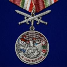 "Медаль ""За службу на границе"" (117 Московский ПогО) фото"