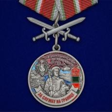 """Медаль """"За службу в Ишкашимском пограничном отряде"""" фото"""