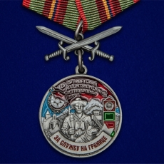 "Медаль ""За службу на границе"" (125 Арташатский ПогО) фото"