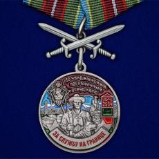 """Медаль """"За службу в Чунджинском пограничном отряде"""" фото"""
