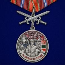 "Медаль ""За службу на ПогЗ Красная горка"" фото"