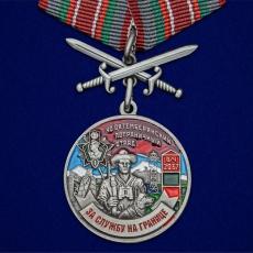 """Медаль """"За службу в Октемберянском пограничном отряде"""" фото"""