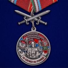 "Медаль ""За службу на границе"" (47 Керкинский ПогО) фото"