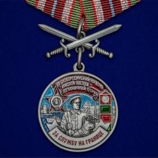 "Медаль ""За службу на границе"" (55 Сковородинский ПогО) фото"