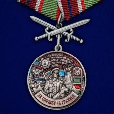 """Медаль """"За службу в Хасанском пограничном отряде"""" фото"""