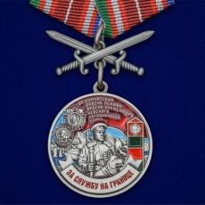"""Медаль """"За службу в Камчатском пограничном отряде"""" фото"""