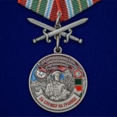 """Медаль """"За службу в Биробиджанском пограничном отряде"""" фото"""