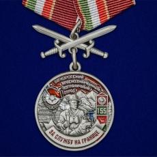 "Медаль ""За службу на границе"" (66 Хорогский ПогО) фото"