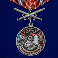 """Медаль """"За службу на границе"""" (68 Тахта-Базарский ПогО) фото"""