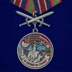 """Медаль """"За службу на границе"""" (73 Ребольский ПогО) фото"""