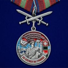 """Медаль """"За службу в Райчихинском пограничном отряде"""" фото"""