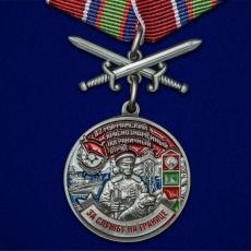 """Медаль """"За службу на границе"""" (82 Мурманский ПогО) фото"""