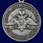 """Медаль """"За службу в Кёнигсбергском пограничном отряде"""" фотография"""