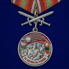 "Медаль ""За службу на границе"" (Гродековский ПогО) фото"