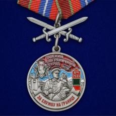 """Медаль """"За службу в Ошском пограничном отряде"""" фото"""