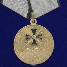 "Медаль ""За службу на Кавказе"" фото"
