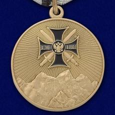 """Медаль """"За службу на Северном Кавказе"""" фото"""