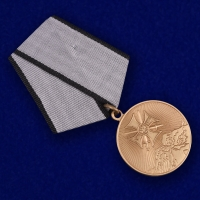 """Медаль """"За службу на Северном Кавказе"""""""