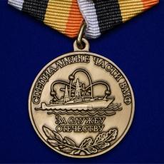 """Медаль """"За службу Отечеству"""" Специальные части ВМФ фото"""